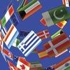 Отдел международного сотрудничества ЛНУ