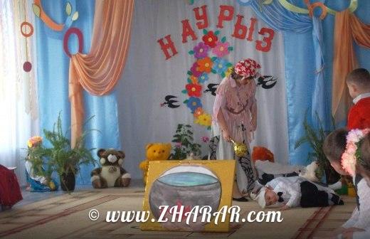 Қазақша сценарий: Балабақша | 8 Наурыз - Халықаралық әйелдер күні казакша Қазақша сценарий: Балабақша | 8 Наурыз - Халықаралық әйелдер күні на казахском языке