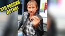 ЭТО РОССИЯ ДЕТКА!ЧУДНЫЕ ЛЮДИ РОССИИ ЛУЧШИЕ РУССКИЕ ПРИКОЛЫ 10 МИНУТ РЖАЧА МИНИ ГАИШНИК-285