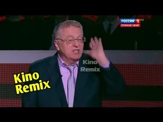 жириновский лучшие моменты kino remix 2018 все бабы сосут угар ржака рунетки смешные приколы стрим няша