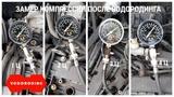 Водородинг Chevrolet Lacetti 1.6 (замер компрессии)