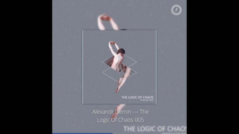 Alexandr Demin — Alexandr Demin — The Logic Of Chaos 005