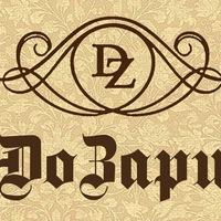 "Логотип Кафе ""ДоЗари"""