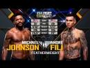 UFC_FN_135 Michael Johnson vs. Andre Fili