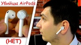 Xiaomi Mi Air - Новые топовые наушники (True Wireless Earphones)