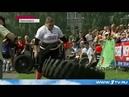 Марина Кигелева (Броня) Самая сильная женщина России