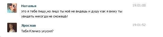 http://cs617231.vk.me/v617231810/11b11/XRHRpAcGudI.jpg
