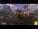 Battle for Azeroth: музыкальная композиция «Перед бурей» (Before the Storm)