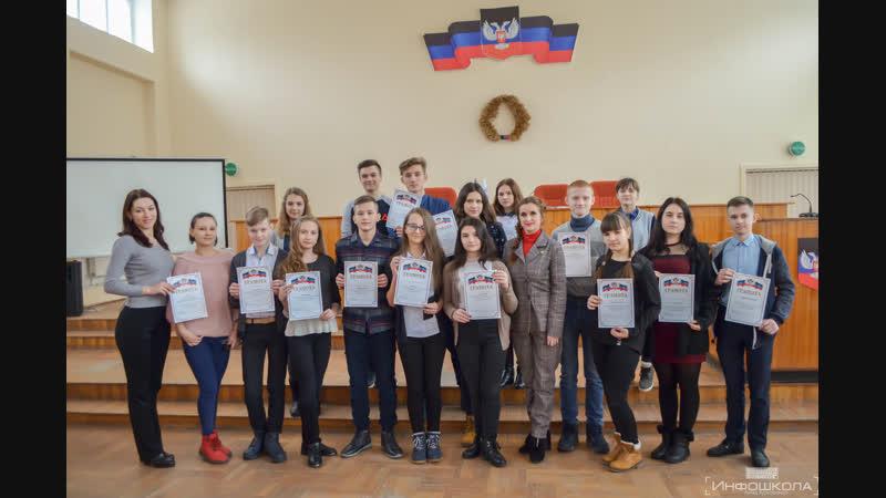 Отчёт о работе Амвросиевского отделения ОО Молодая Республика
