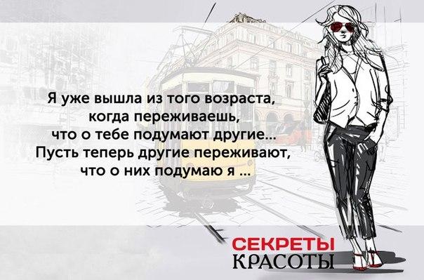 http://cs617420.vk.me/v617420331/d415/p2I4z93dWXI.jpg
