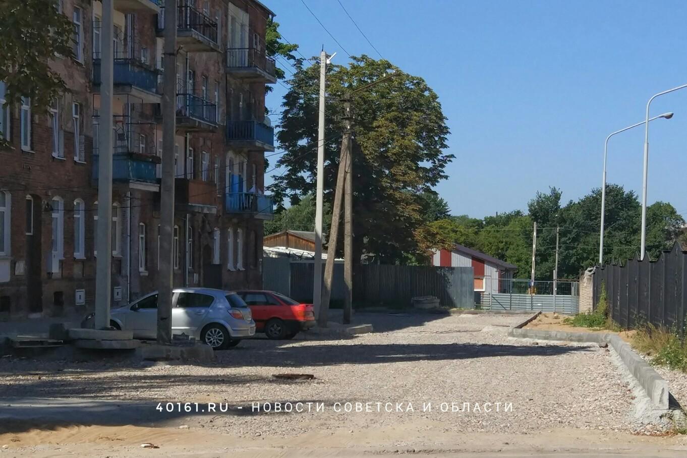 Ремонт дороги ул.Каштановой в Советске