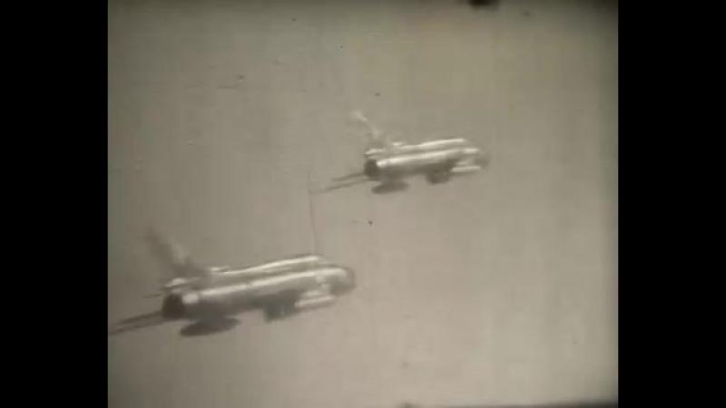 Будни советских пилотов Су 17М4 из 302 го АПИБ в Афганистане № 3