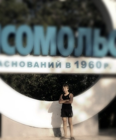 Саша Стадник, 30 мая , Комсомольск, id62905055