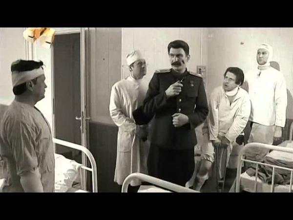 6 кадров Сталин в больнице