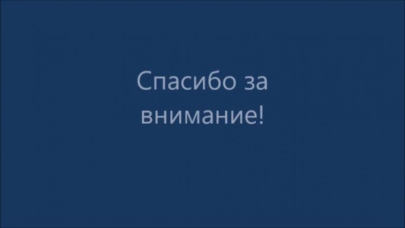Акция Рубцовская осень над городом кружит. Участники - МБДОУ Тотемский детский сад №9 Сказка