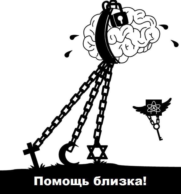 День Крещения Руси-Украины - праздник нашего выбора в пользу свободы и достоинства, - Яценюк - Цензор.НЕТ 8798