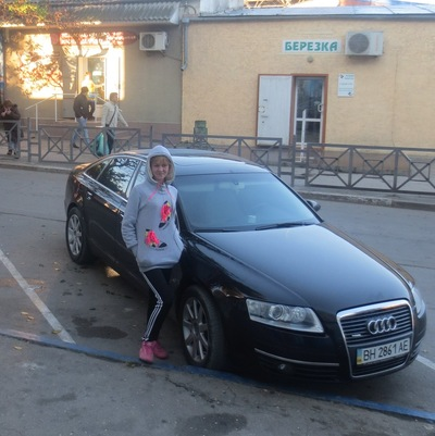 Александра Виноградова, 20 июля , Феодосия, id177845853