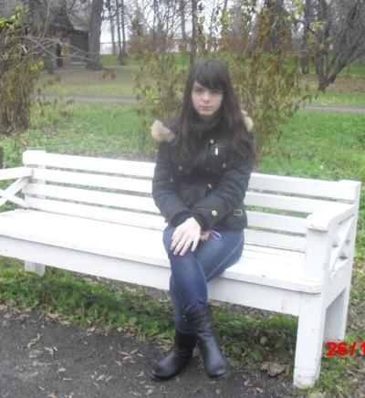 Алёна Цветкова, 14 февраля , Нижний Новгород, id185297566