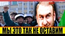 На Кавказе решили проучить обидчиков клана Арашуковых