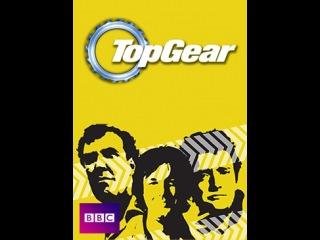 Top Gear: Top Gear: 2009/10, сезон 14, серия 7 на Now.ru