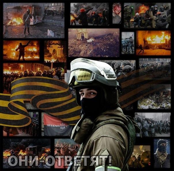 Украине нужно помочь с проведением выборов, - Коморовский - Цензор.НЕТ 4412