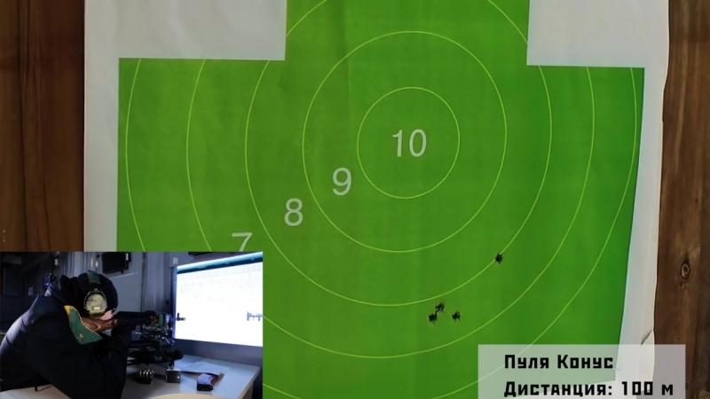 ВПО-209. Обзор патронов калибра .366ТКМ -- VPO-209. 366 TKM ammunition review.mp4
