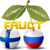 FRUCT: стартапы, тренинги и конференции