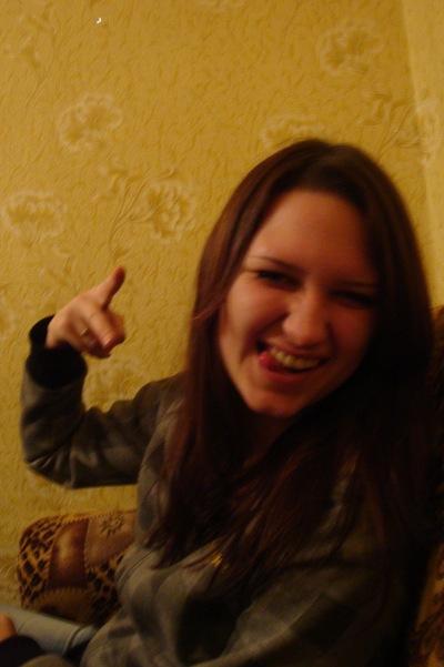 Женя Петрова, 8 февраля 1997, Москва, id122600579