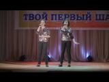 Колесникова Екатерина и Гавриличева Елизавета-