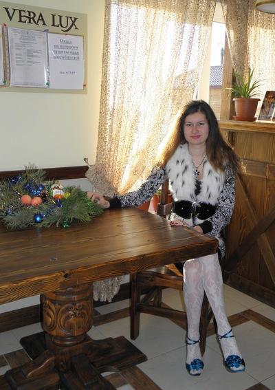 Елена Галица, 10 августа , Куйбышево, id37418613