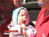 В Горловке ракетой убиты младенец и его мать