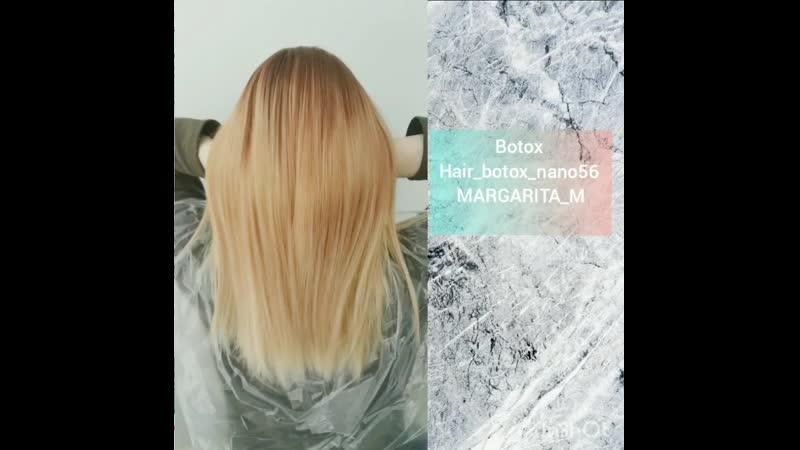 Botox MARGARITA_M  HAIR_BOTOX_NANO56  89010999965