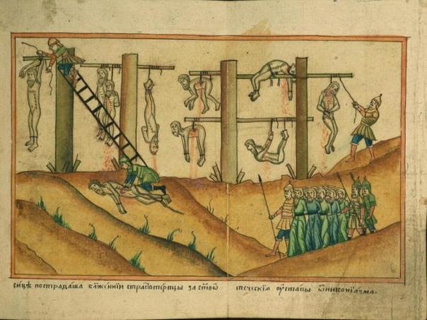 Миниатюра из рукописи «Отцы Соловецкого монастыря и их страдания», Россия, 1800 год.