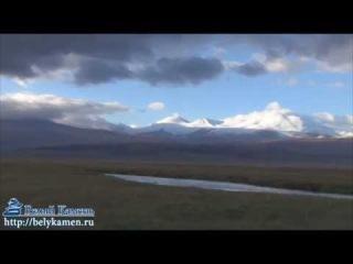 Поездка на внедорожниках на Плато Укок (Горный Алтай)