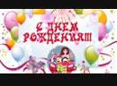 V-s.mobiПрикольное видео поздравление с днем рождения сестренке Милой сестренке я желаю.mp4