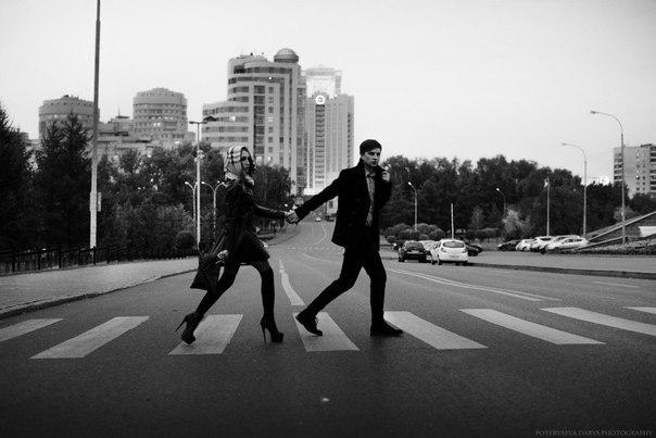 Дай мне руку свою и бежим
