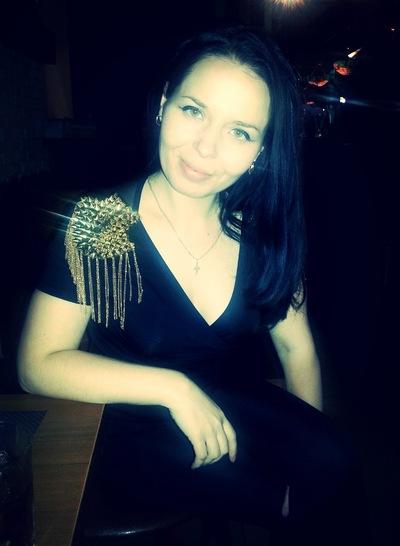 Елена Чопорова, 14 февраля 1998, Москва, id224294893