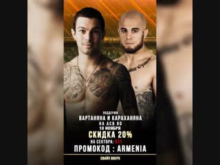 ACB 90 Armenia MMA
