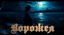 GMV Witcher 3 - Sorcerer | Ведьмак 3 - Ворожея (Мельница)