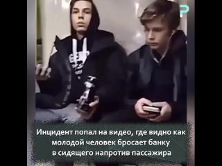 Рамзан Кадыров заставил извиниться автобусного хулигана