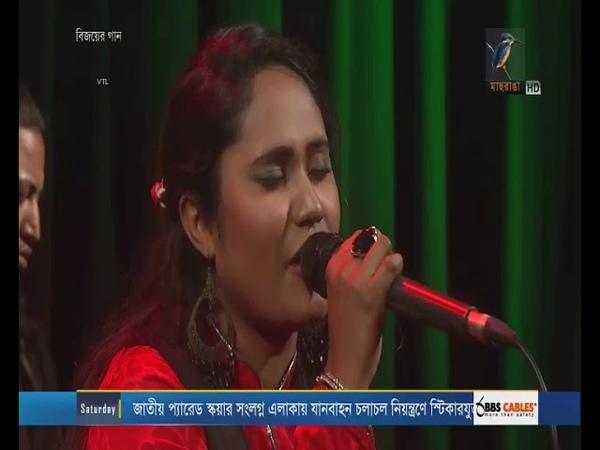 Ek Nodi Rokto Periye   Bangla Bijoyer Gaan   Bangla new song 2018   Projapoti Music