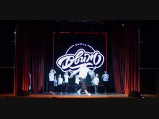 ДВИЖ | BREAK DANCE | преподаватель Леонид Макаров