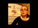 Видео №7 Волшебная формула изменений