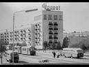 Калининград редкие Советские фотографии 1950-1980-х годов.