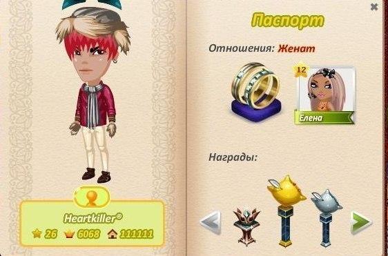 Гдз К Аватарии