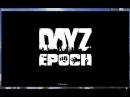 Подключение через удаленный доступ к серверам dayz