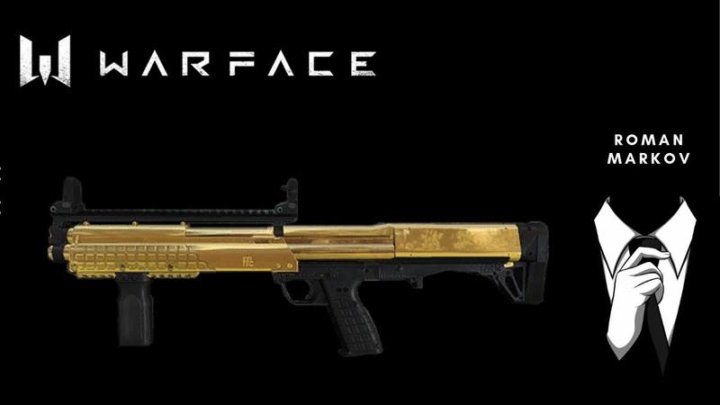 Warface (Играю онли на команду!) Kel-Tec Город (Играем на РМ в соло)