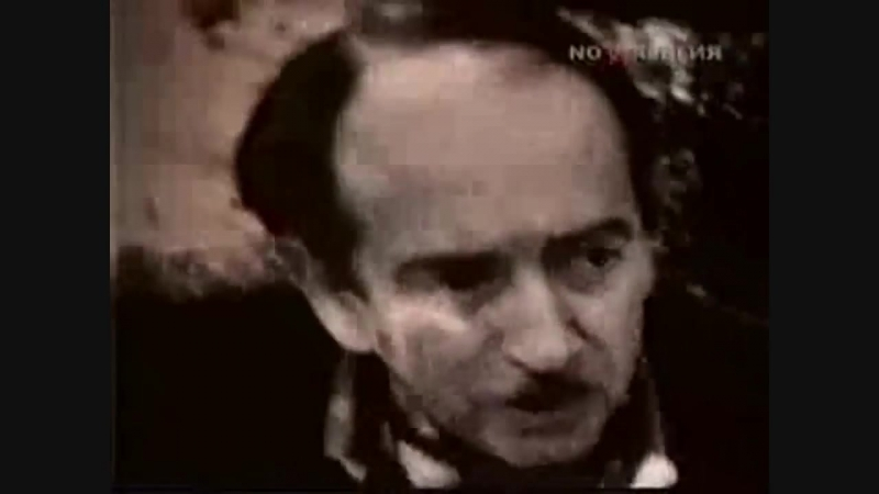 Молчание золото Александр Галич