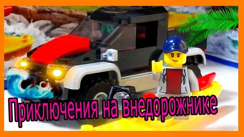 LEGO CITY 60240 ОБЗОР НАБОРА