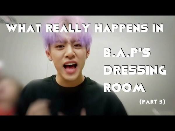 WHAT REALLY HAPPENS IN B.A.PS DRESSING ROOM (PART 3)